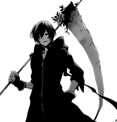 File:Grim scythe.jpg