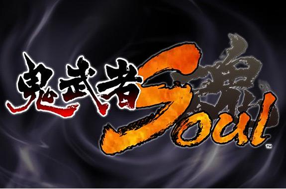 File:Soul Players Logo.png
