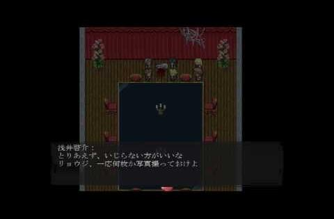 File:Img 1800 lets-play-insanity-a-japanese-rpg-horror-game-by-uri-1.jpg