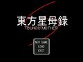 Thumbnail for version as of 04:29, September 30, 2014