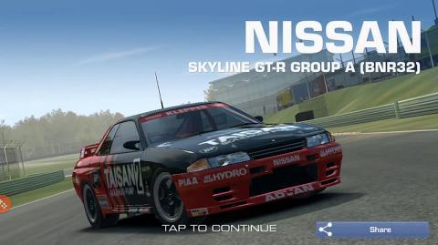 Winning the Nissan BNR32