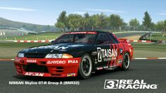 Showcase NISSAN Skyline GT-R Group A (BNR32)