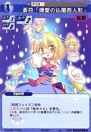 Alice0601