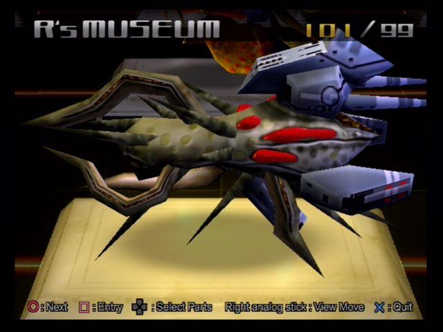 File:B-1B2 Mad Forest II.jpg