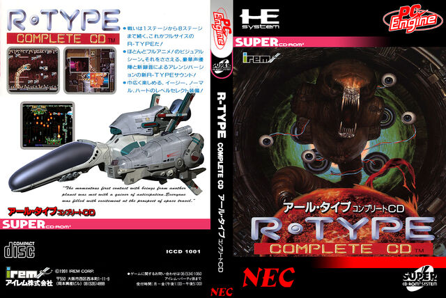 File:R-Type-Complete-CD.jpg