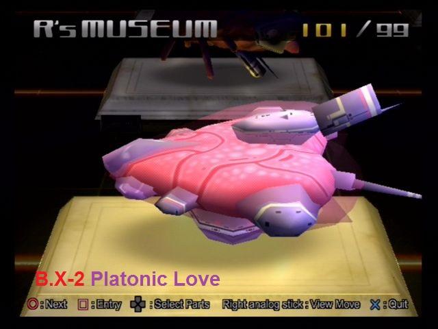 File:B.X-2 Platonic Love