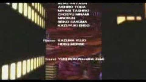R-type Tactics Bydo Side Ending