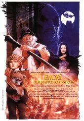 Ewoks The Battle for Endor poster2