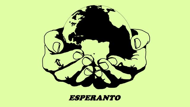 File:Esperanto dio.png