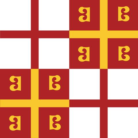 File:Tetragrammaton.png