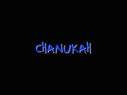 File:Chanukah.jpg