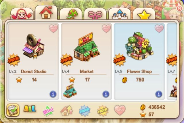 File:Shop menu.jpg