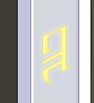 File:Rune 3D.png