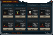 Rare token store interface (Current rares)