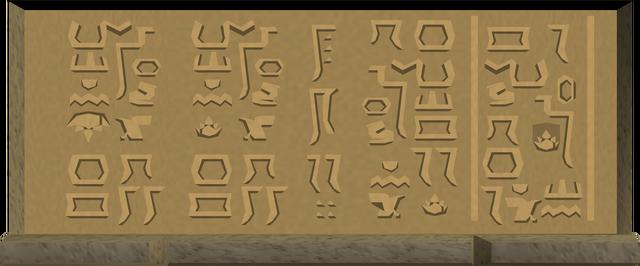 File:Menaphite script.png