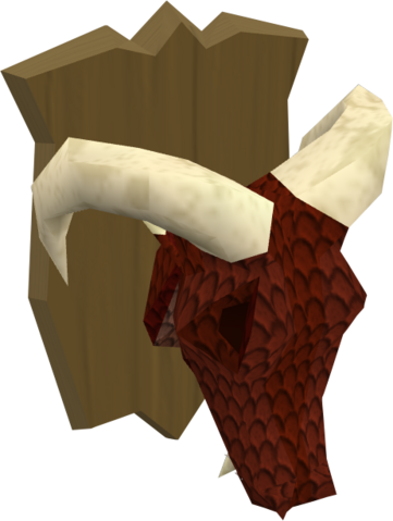 File:Dragon head.png