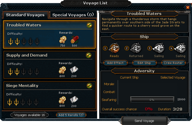 File:Voyage List interface.png