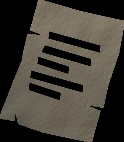 File:Order detail.png