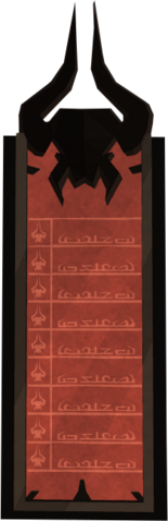 File:Dominiont Tower scoreboard.png