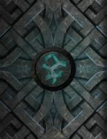 File:Bandos symbol main page.png