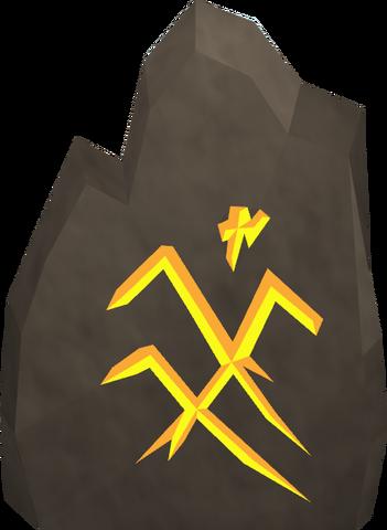 File:Avatar recall rune.png