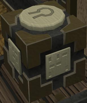 File:Address cube (nature).png