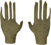 Slayer gloves detail