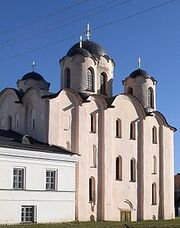 St. Nicholas Cathedral, Novgorod.JPG