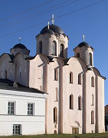 Файл:St. Nicholas Cathedral, Novgorod.JPG