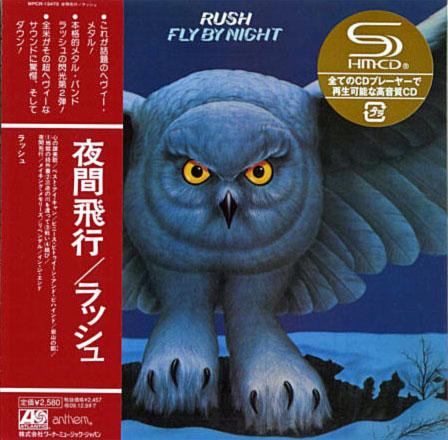 File:Fly by Night, Atlantic WPCR-13473.jpg