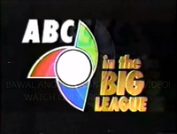 ABC 5 Logo ID 1995