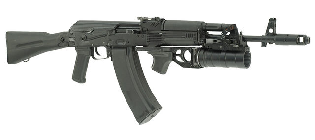 File:AK-74M 60 round mag and GP-34.jpg