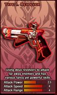 Revolver Focus