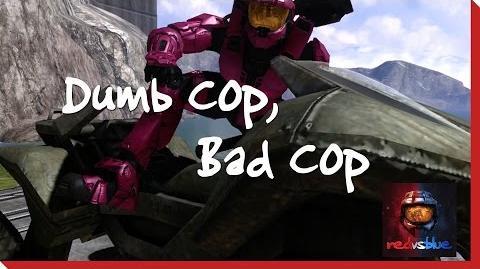 Dumb Cop, Bad Cop - Chapter 11 - Red vs