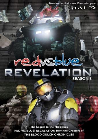 File:Revelation alternate DVD.png