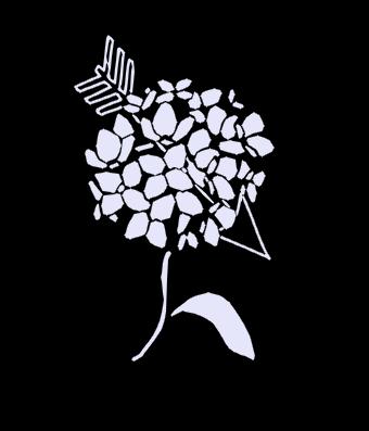 File:Arrow Hydrangea.png