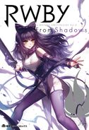 RWBY Offical Manga Anthology Volume 3