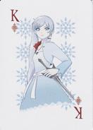Weiss card