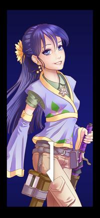 Inari Reveal