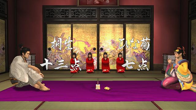 File:Tousenkyou 投扇興 - Azamiya Brothel あざみ屋 - 002.png
