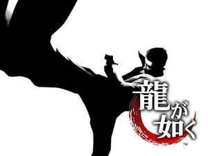 Ryu ga gotoku 01 800