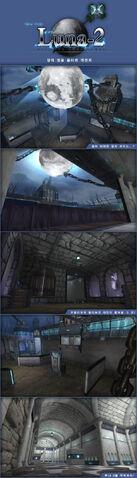 File:Luna 2 map.jpg