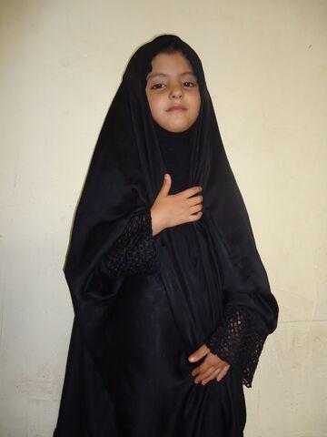 File:Arab Girl.jpg