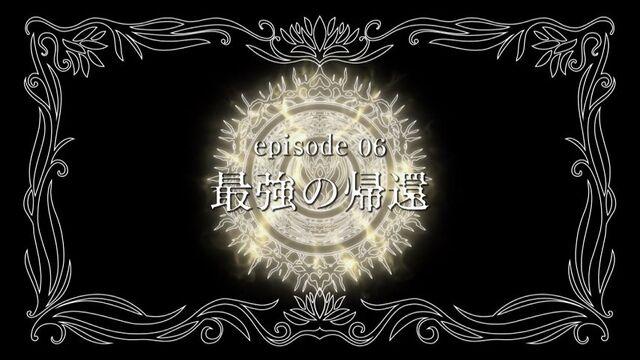 File:Anime Episode 6.jpg