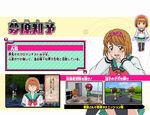 Yumehara Chiyo game