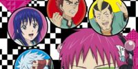 Saiki Kusuo no Psi Nan: Original Soundtracks