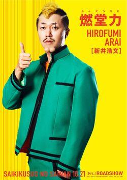 Arai Hirofumi as Nendou Riki