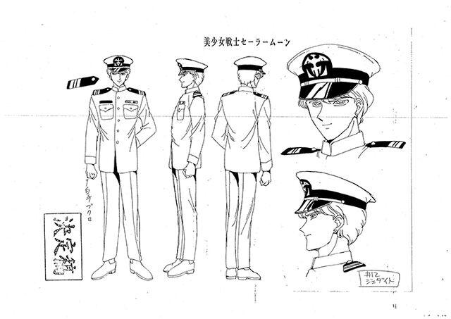 File:Jadeite Captain Settei.jpg