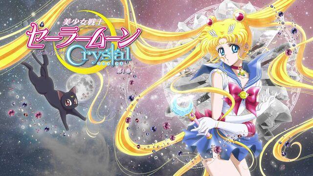 File:Sailor Moon Crystal Blu-ray.jpg