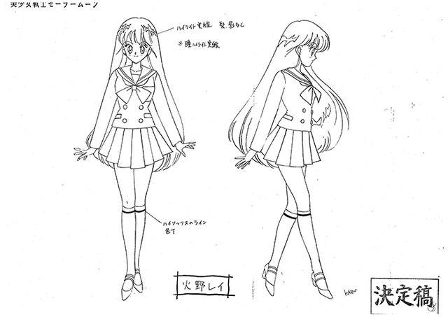 File:Rei Anime Design 1.jpg